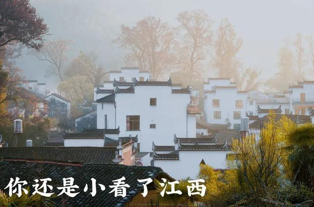 中国最没网红感的省,值得你去一万次