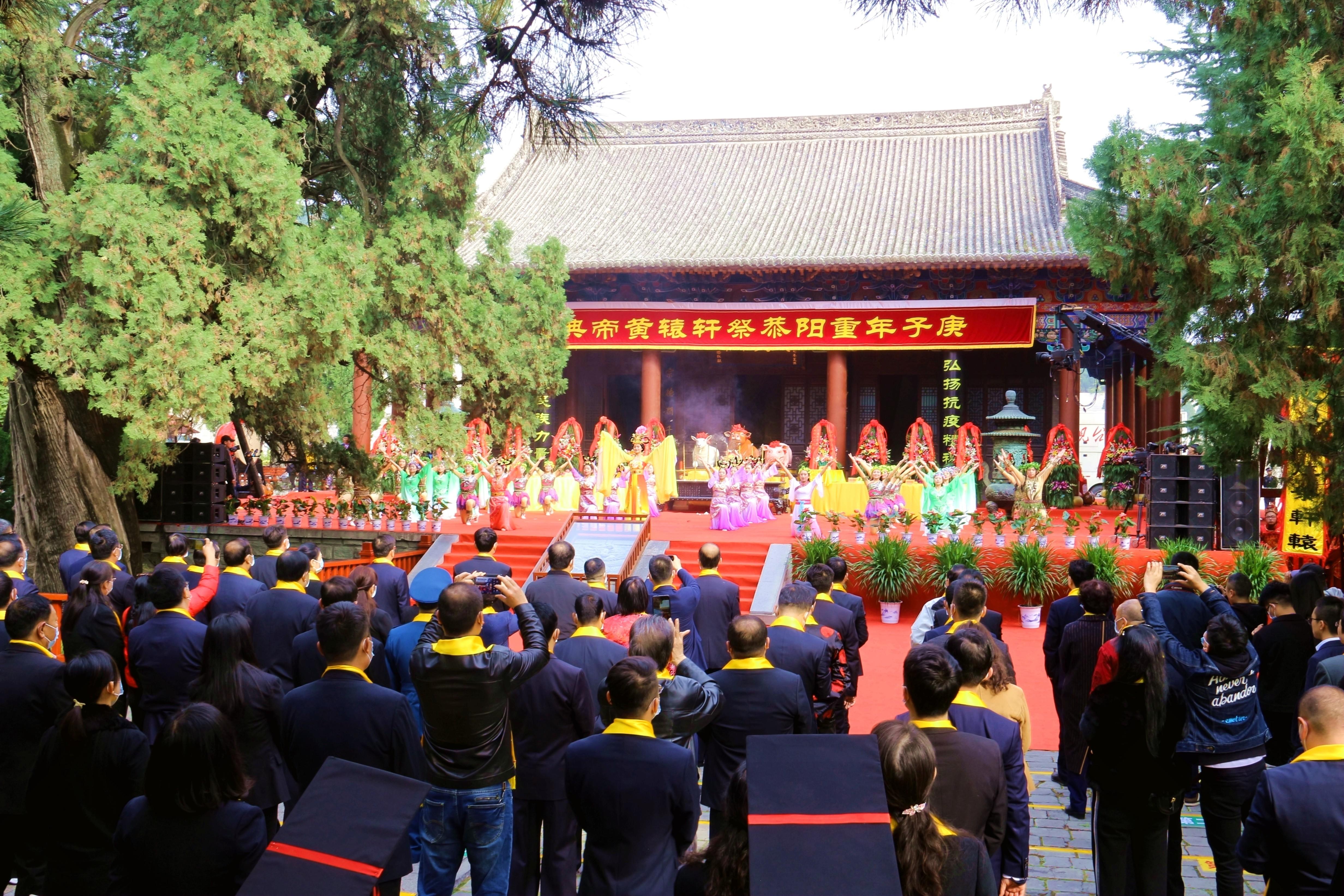 庚子年重阳恭祭轩辕黄帝典礼在黄陵县举行
