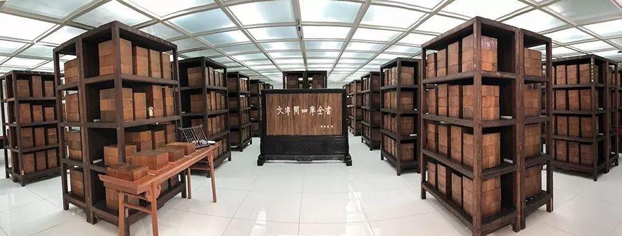 天机榜|中国古代四库全书排行榜
